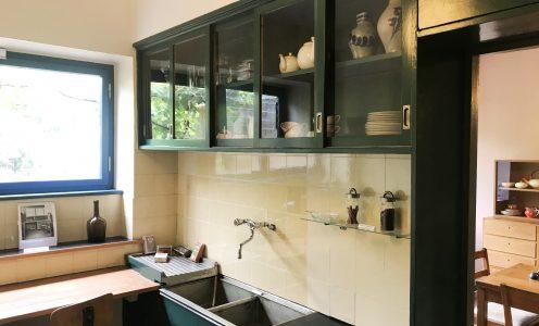[K]1 Zimmer Wohnung – Glossar – Frankfurter Küche